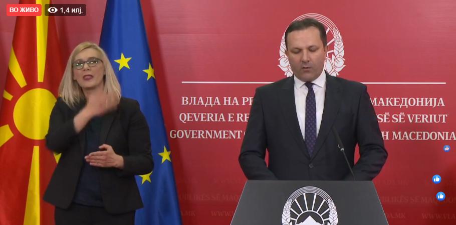 (ВО ЖИВО)  Прес конференција на премиерот Спасовски и министерката Дескоска