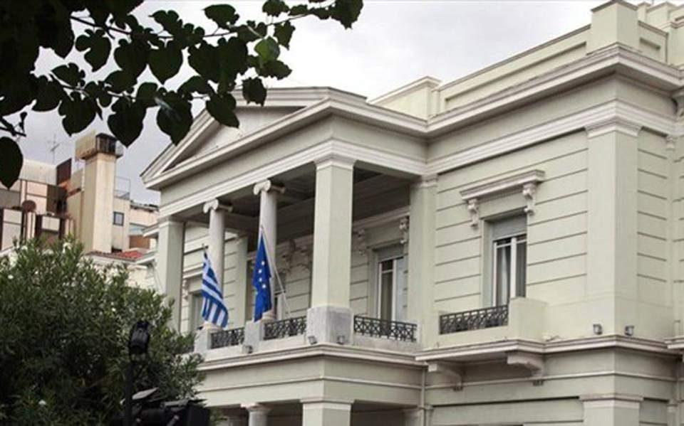 Грција нема издадено забрана за влез на македонски државјани од општините со најмногу заразени