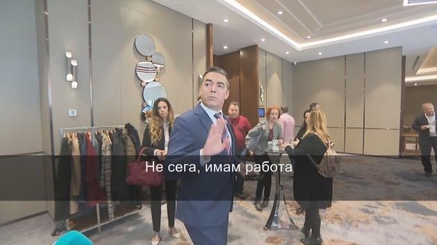 Димитров: Не сега, имам работа!