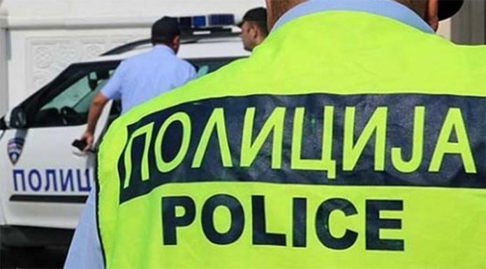 Приведени пет лица за поседување дрога во Скопје