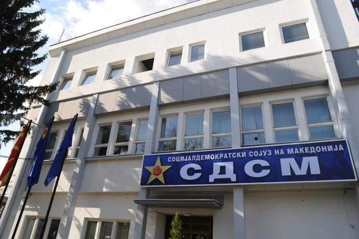 Што бара директорот на Агенцијата за разузнавање на партиски состанок на СДСМ?