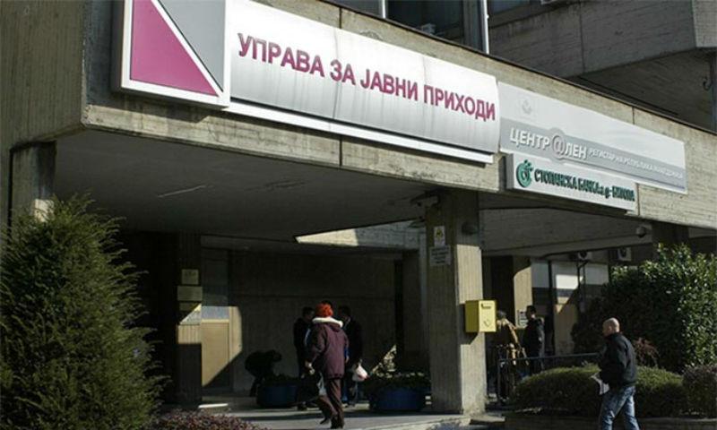 Фирмите погодени од пандемијата може да добијат финансиска поддршка од УЈП