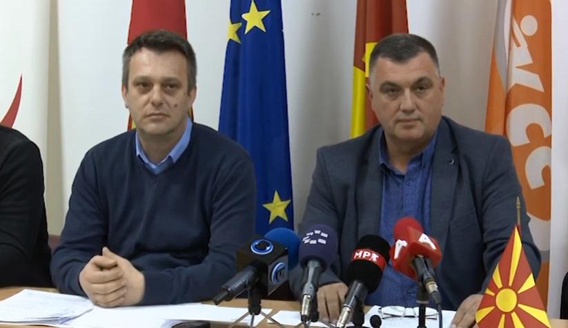 ССЕРИ: ЕСМ врши груб упад во синдикалното движење и злоупотреба на народни пари
