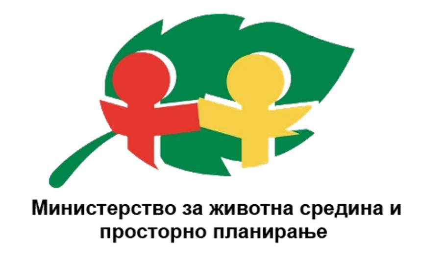 Министерство за животна средина презема  мерки за заштита од коронавирусот
