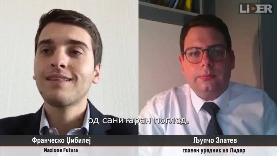 (ИНТЕРВЈУ) Франческо Џибелеј: Оваа криза е неуспех за Европската Унија!