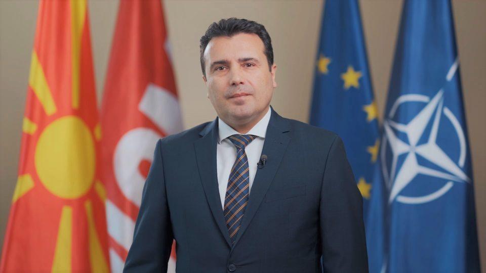 Заев: Борбата на македонските револуционери никогаш не беше свртена кон минатото, туку кон иднината