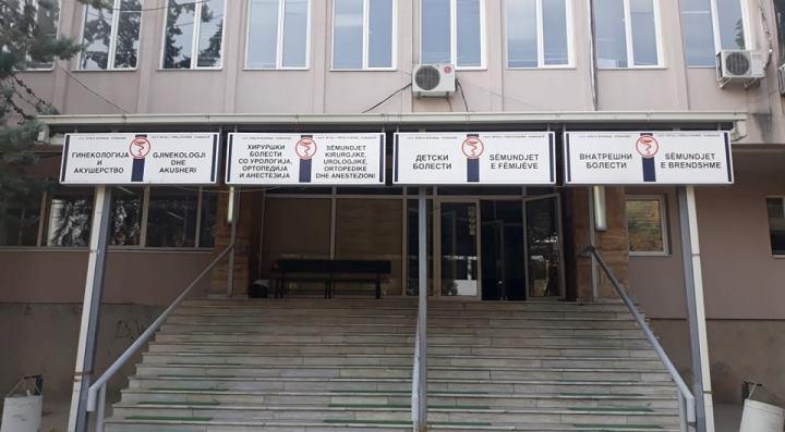 Во Липково е кумановското жариште: Од 12 новодијагностицирани 10 се од оваа општина