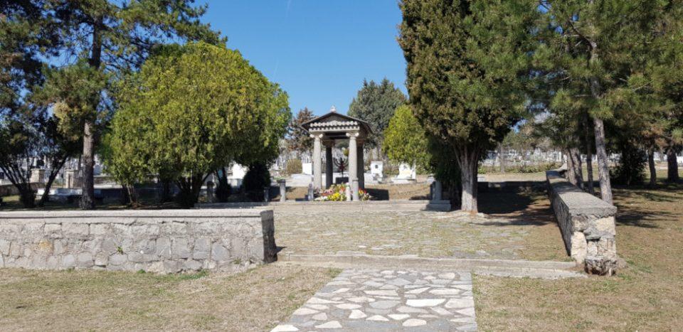 АД Бутел ќе ги намали цените на погребалните услуги