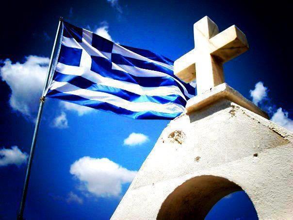 Грција: За Велигден не е дозволено одење на гости кај роднини и пријатели