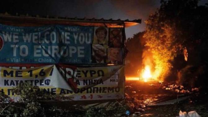 Инциденти во прифатниот центар за бегалци и мигранти на грчкиот остров Хиос