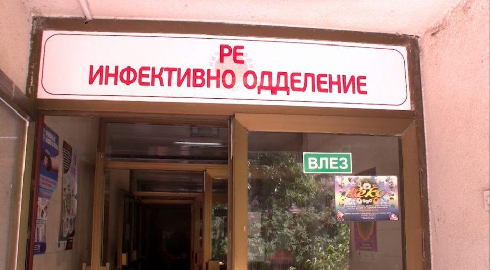 Штипјанец пробал насилно да влезе на Инфективно и вербално ги нападнал медицинските сестри