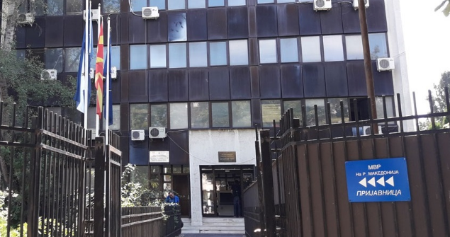 За инцидентите со навивачите МВР достави известување до ОЈО