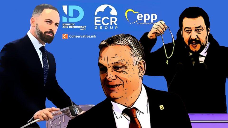 Игра на тронови во европската десница