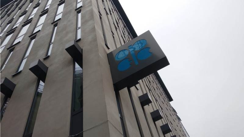 Русија го потврди присуството на состанокот на ОПЕК на 9 април