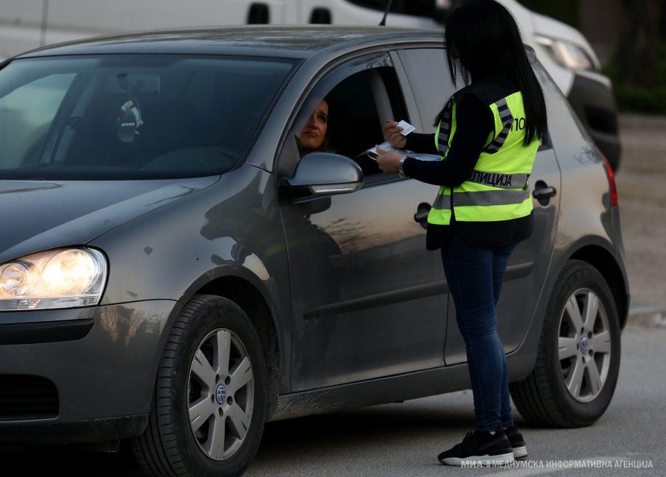Во изминатото деноноќие казнети 121 возач во Скопје