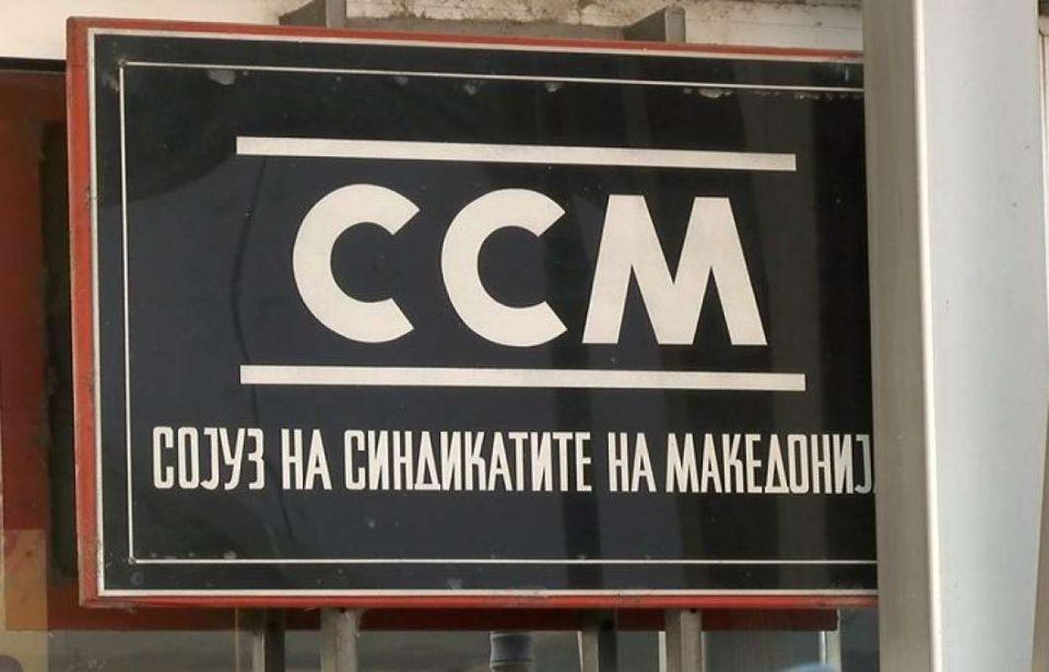 ССМ стравува: Mожни се злоупотреби на петтиот пакет економски мерки