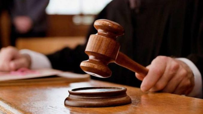 Разрешен судија на Основен кривичен суд