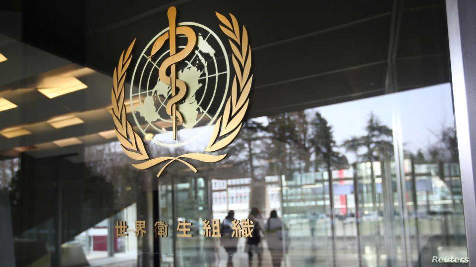 СЗО ги отвори досиејата со тајни информации за лекување на тешки болести