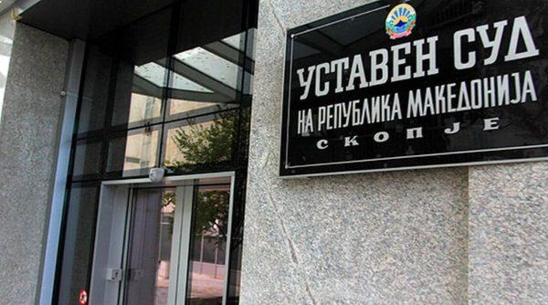 Угостителите на Уставен суд ја оспорија забраната на владата за работа по 18 часот