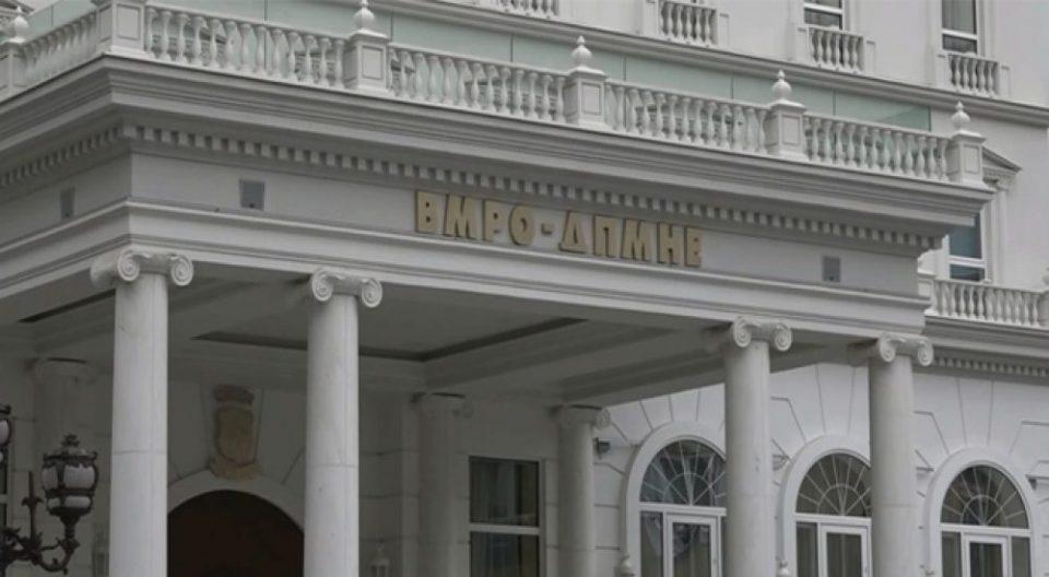 ВМРО-ДПМНЕ: Во Македонија единствено функционира богатењето на мафијата на власт