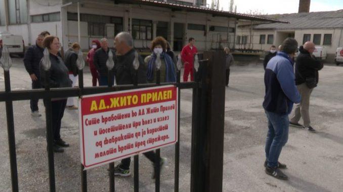 """Два месеци без плата, вработените во """"Жито Прилеп"""" од денеска на штрајк"""
