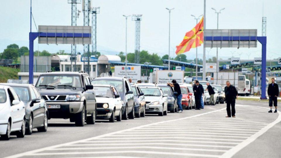 Комисијата за заразни болести денеска одлучува за затворање на границите со Србија и Косово