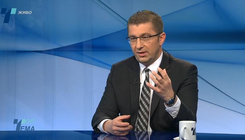 Мицкоски: ВМРО-ДПМНЕ кога и да се случат изборите ќе победи убедливо, но ако цената е макар и еден загубен живот, таквите некрофилски политики не прифаќаме