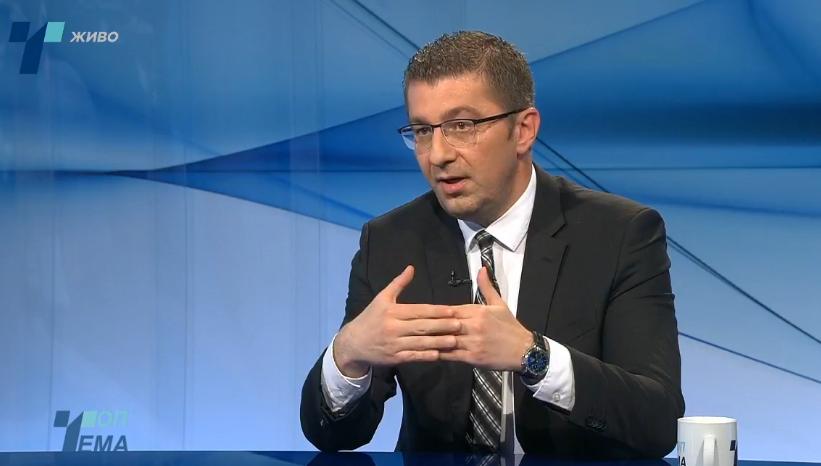 Мицкоски: Заев сака брзи избори каде наместо гласови ќе броиме жртви од корона
