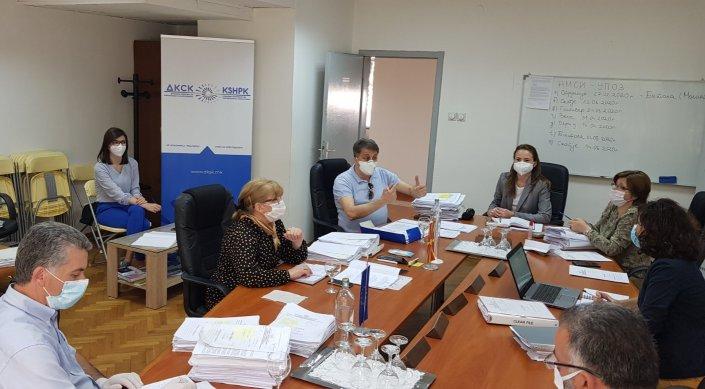 Седница на антикорупциска комисија
