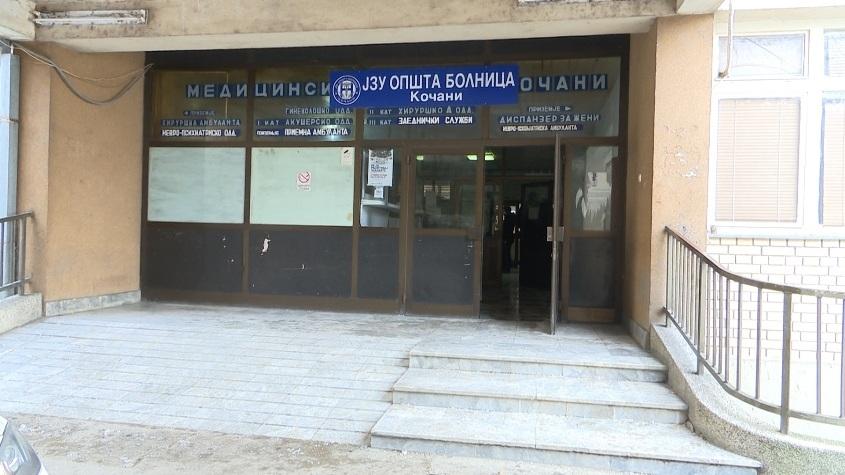 """Уред за дезинфекција """"УВ гард"""" дониран за Општата болница во Кочани"""