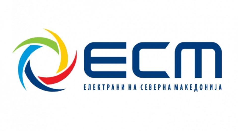 ЕСМ: Jавната набавка е приоритет, Томовски  работи против сопствената фирма велат дека