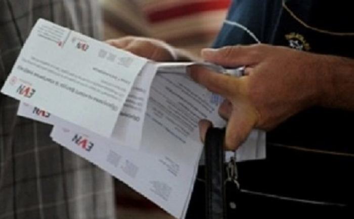 ВМРО ДПМНЕ ќе поднесе иницијатива ЕВН да не може да ги исклучува броилата на социјално загрозени семејства