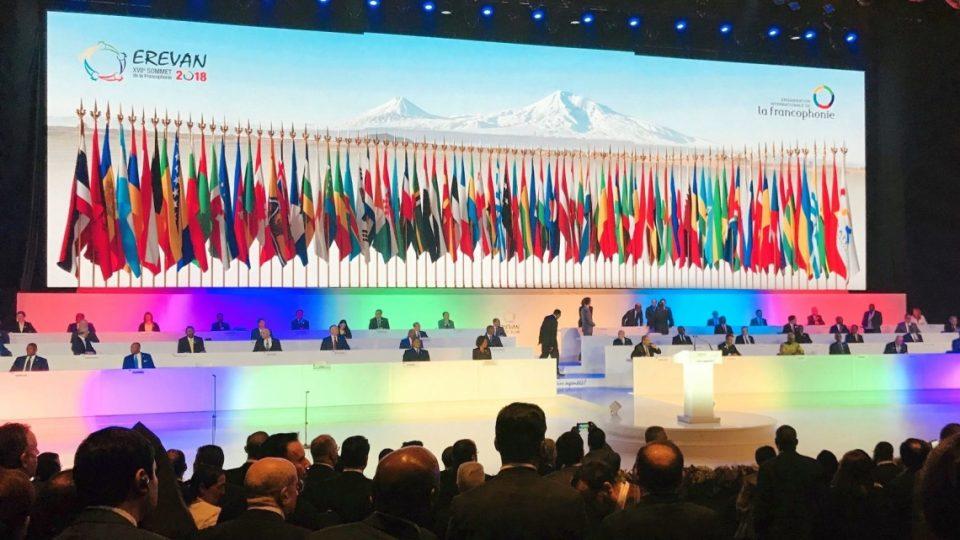 Ковид-19 го одложи самитот на Франкофонијата до 2021 година