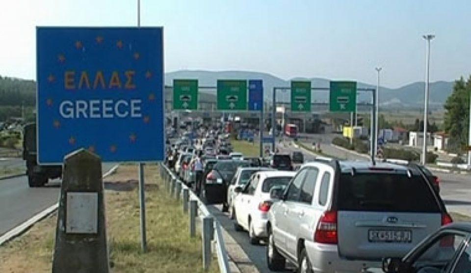 Македонија меѓу земјите за кои од 15 јуни е дозволен влез во Грција