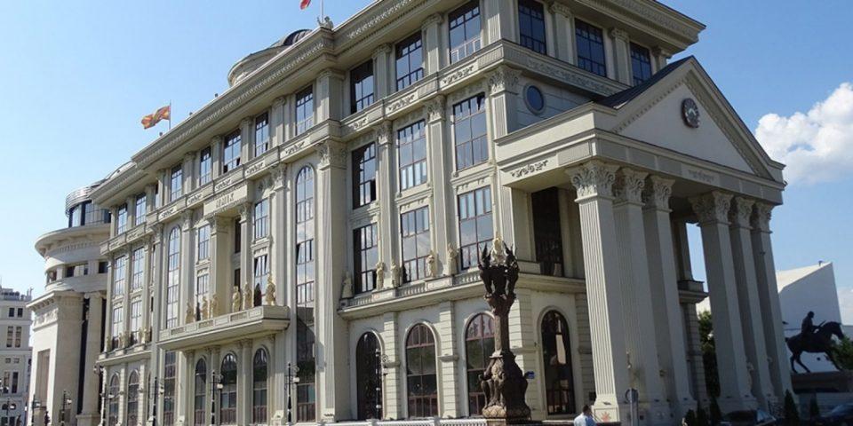 МНР ќе го повика на консултации генералниот конзул во Минхен поради содржина на објава на Фејсбук