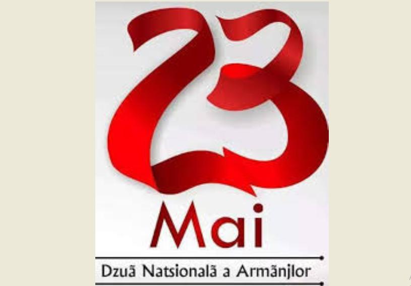 Национален ден на Власите