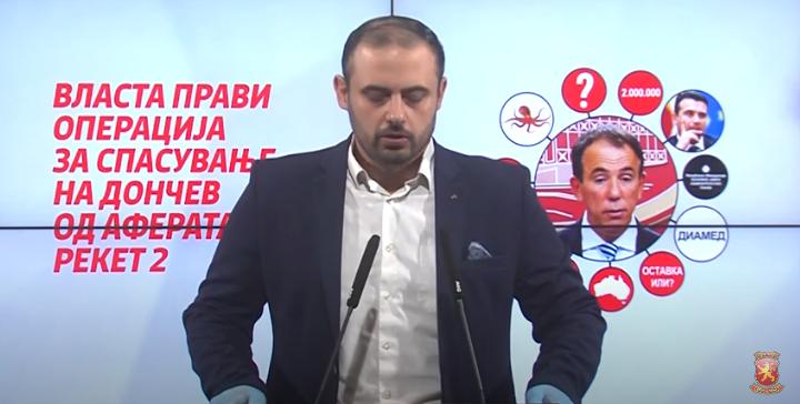 Ѓорѓиевски: Власта прави операција за спасување на Дончев затоа што пипците од овој октоподот одат до  Заев