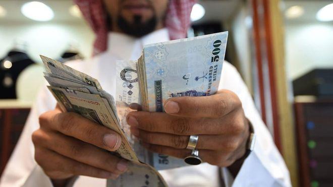 Саудијците ќе плаќаат тројно повисоки даноци за основните производи