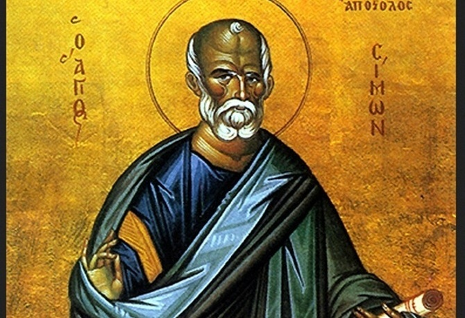 Kалендар на МПЦ: Свети апостол Симон Зилот