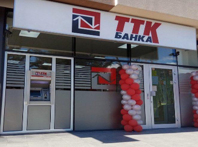 ТТК Банка со 7,7 милиони денари загуба во првиот квартал