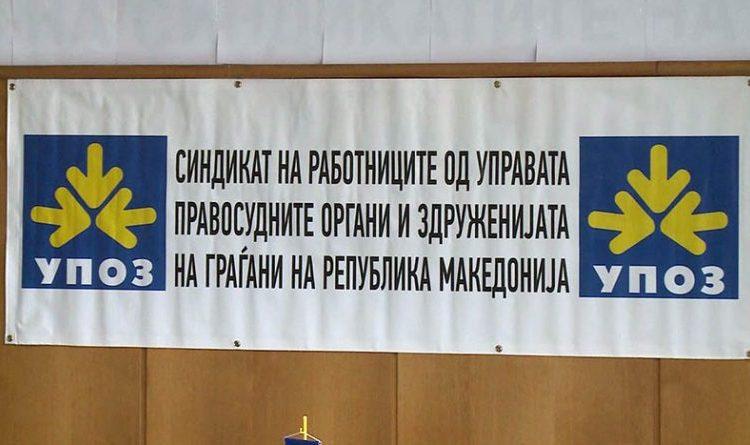 Синдикат на УПОЗ: Нина Ангеловска не знае што е јавна администрација, а што  јавен сектор