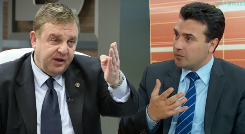Каракачанов го пофали Заев за конструктивноста а пофалби за тврдењата дека сме Бугари добија Тричковски и Малески