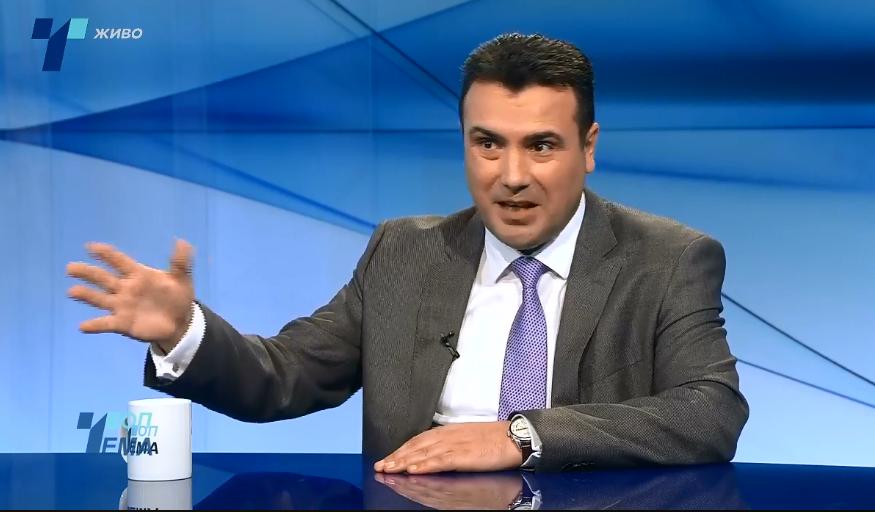 ВМРО-ДПМНЕ: Ниту еден прилог каде е застапена опозицијата, Заев со Телма прави цензура