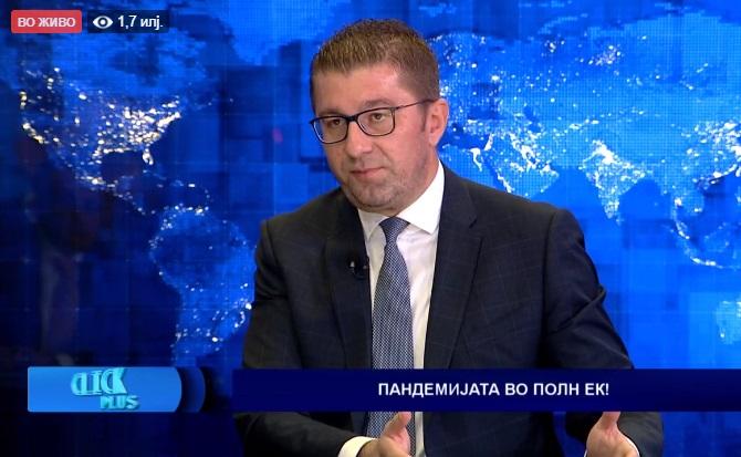 Мицкоски: Од моментот кога Заев и Караџовски прогласија победа над короната бројот на заразени се триплираше, за ова мора да има одговорност