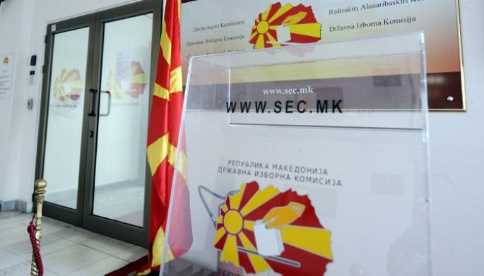 ДИК прифати нови барања за набљудување на изборите