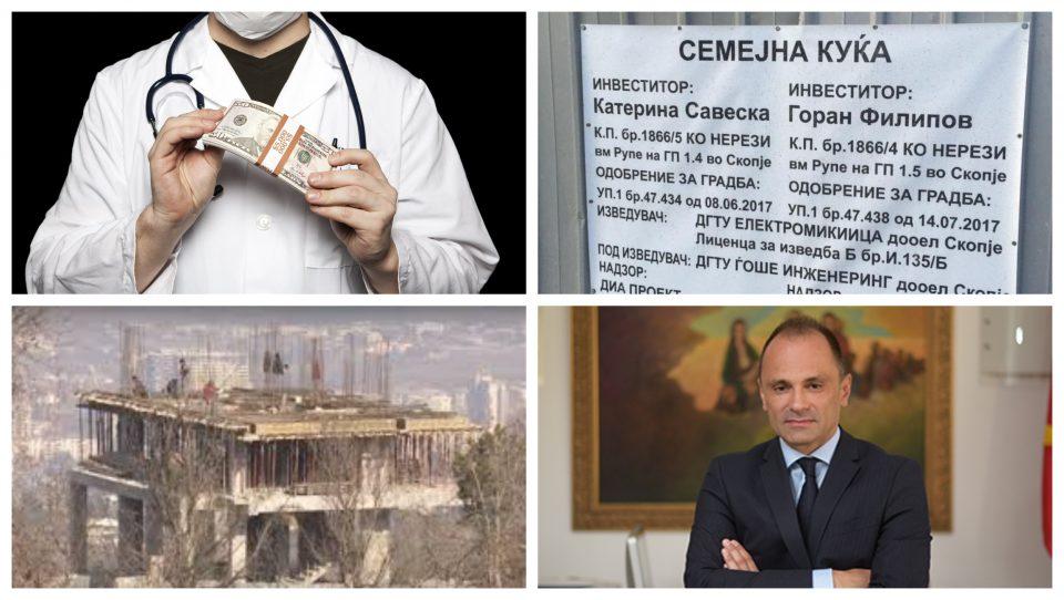 АФЕРА ФАРМАГЕЈТ (2): Филипче го дуплираше профитот на фармацевстката мафија – тие му градат куќа!