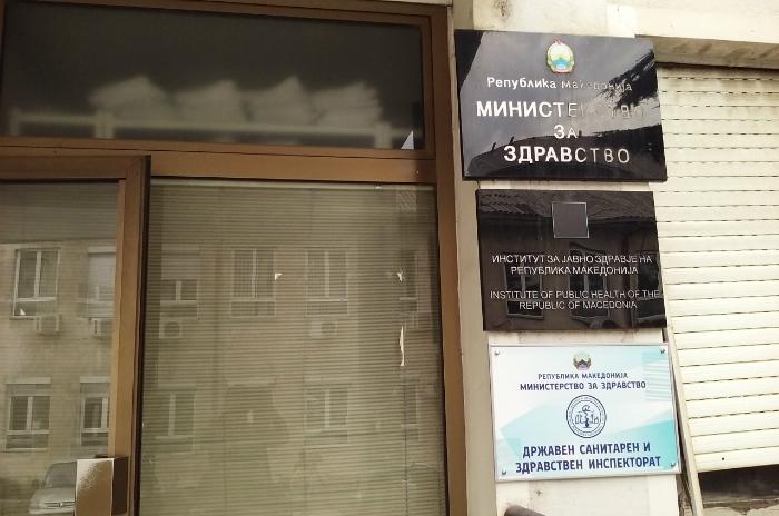 Жестока расправа во Кризниот штаб околу полицискиот час