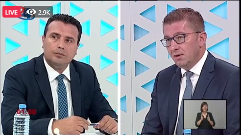 Мицкоски: Дали ќе се откажете од Гоце Делчев, Заев: Нема да одговорам на ова