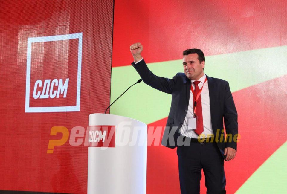 """Јанева: Се менувaше член во законот за Заев да добие ослободителна пресуда за """"Поткуп"""