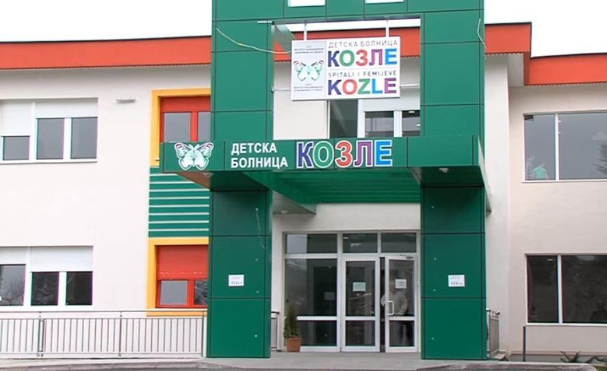 """Ковид центарот """"Козле"""" со почетокот на учебната година ќе биде само за децата"""
